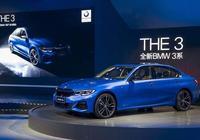 全新一代BMW 3系定價玩套路?看完配置,我還以為是7系