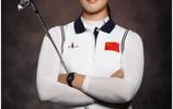 中國驕傲,歷史首位奧運會上打出一桿進洞的女球員,最年輕獎金王