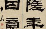 清代書家桂馥的隸書,不愧是上品,書友:他將清代隸書推上了頂峰