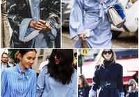藍白條紋襯衫是襯衫界的一股清流,秋天美出新境界