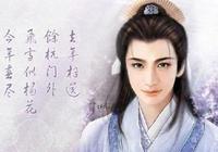 西晉祕史系列:皇后賈南風的一個風流韻事