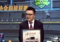 廣州富力和廣州恆大,你支持誰?