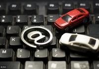 汽車購車流程你真的清楚嗎?