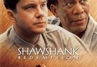 《肖申克的救贖》為什麼能暢銷世界影壇多年?你看過多少次?