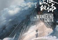 北京國際電影節即將開幕丨天壇獎入圍影片速覽