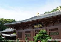 中國寺廟佈局,你知道多少?(續)