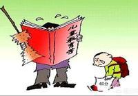 以後的孩子不上學,都在家裡讓家長來教育,讓家長佈置作業、批改作業可以嗎?
