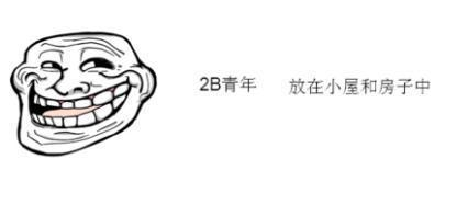 暴走漫畫之使命召喚online版