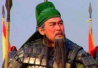 劉備成為了漢中王,進入巔峰後,如何處理與關羽的關係?