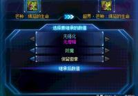 "DNF:超大陸""慘劇""再現?95B防具要改版,重甲玩家笑了!"
