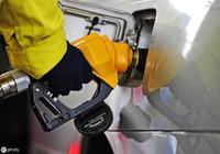 今日油價|2019年4月16日油價(柴油,汽油價格,國際油價)