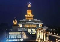 山東省濟寧市兗州兩個景點你去過了嗎?還有哪些?值得一去呢!