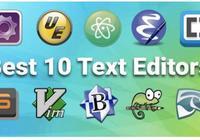 排名前十的十個文本編輯器,你知道的有哪幾個?
