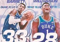 今年的杜克大學如果打NBA,會是什麼水平?