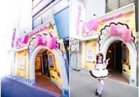 帶你深度探索風靡世界的日本現代流行文化之女僕咖啡廳