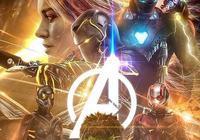 《復仇者聯盟4》全新戰服海報:鋼鐵俠站C位,黑寡婦的辮子好萌