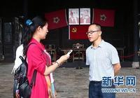 茶陵:大力發展全域旅遊 實現旅遊產業扶貧