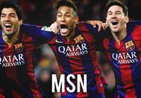 感覺巴薩除了MSN就沒別的了?