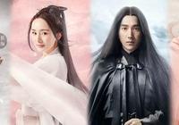 劉亦菲、楊洋版《三生三世》定檔,顏值更加逆天,你看嗎?