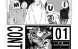 熱點漫畫:龍珠x一拳超人,第1話 (大家期待的終於來了)