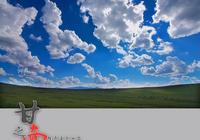 甘南之南:伸手可觸的白雲