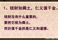 """老祖宗這句話,說透人性:""""""""畫虎難畫骨,知人不知心"""" 建議收藏"""
