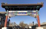 北京這條網紅衚衕,每天都美女如雲人滿為患,美國日本人也要來逛