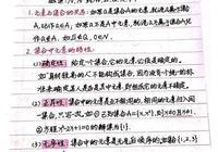 河南有個女孩因為今年高考數學試卷難,感覺自己沒有考好,三年高中白上而淚奔,你們怎麼看?