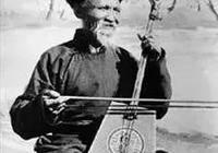 偉大蒙古族音樂大師色拉西