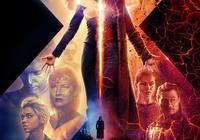 《X戰警:黑鳳凰》——鳳凰黑化,X戰警系列迎來終章