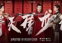 《新倚天屠龍記》武俠劇變成言情劇,《聽雪樓》能夠重拾武俠夢?