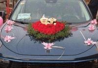 男子花24萬買吉利領克01,三天兩頭就被借去當婚車,苦不堪言!