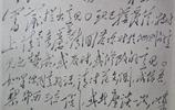 保存收藏關注,慢慢欣賞細品,毛主席書信手跡
