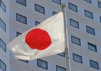 日本中小企業尋求中國資本,不去越南了?日本銀行為何不管?