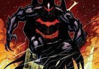 老爺的地獄蝙蝠裝甲有多強?