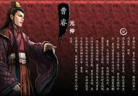 魏明帝曹叡究竟是不是曹丕的親生兒子?