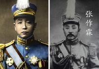 民國時期,張作霖是東北王,馮玉祥是西北王,東南和西南也有王