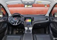 上汽榮威RX5怎麼樣?