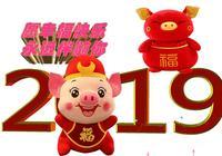 新年就快過完了,小豬年後送祝福啦,太美了,快打開來看看!