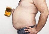 """啤酒肚""""元凶""""竟然並非啤酒"""