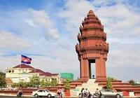 賭贏,柬埔寨房產