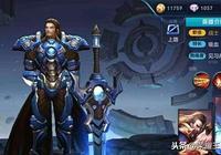 排位賽必禁的4位英雄,曹操墊底,李白第二,榜首:有我還想贏?