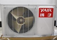 揚子空調怎麼樣,揚子空調使用介紹