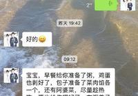 張馨予高調秀恩愛,范冰冰復出遇阻,網友:三十年河東三十年河西