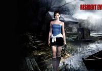 全球知名遊戲公司CAPCOM遊戲大盤點:生化危機3