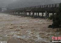 日本舉行西日本暴雨週年追悼活動 曾致275人遇難