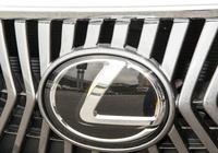 日系豪華車:豐田雷克薩斯、本田謳歌、日產英菲尼迪,那馬自達呢