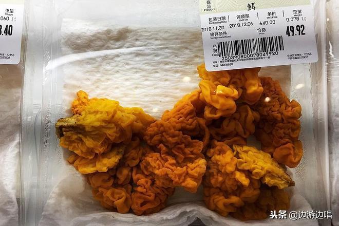 超市裡售賣的這七種蘑菇,吃過三種算你贏!雲南人表示呵呵