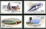 中國郵政發行的1998編年郵票之四
