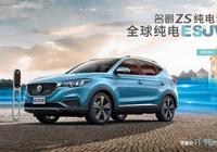 達到歐美最嚴苛技術標準,這款純電SUV即將上市,預售價11.98萬起